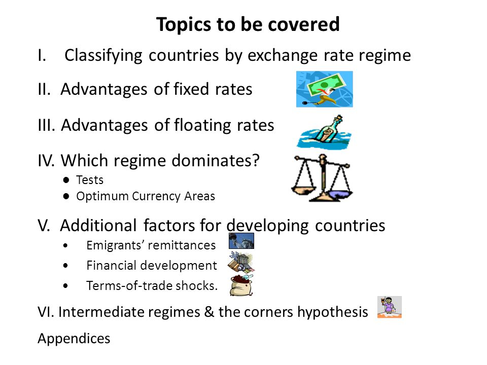 advantages and disadvantages of flexible exchange Recent posts discuss the advantages and disadvantages of floating and fixed exchange rates discuss the problems of a persistent (long term) current account deficit and the methods to correct it (including what surplus should do.