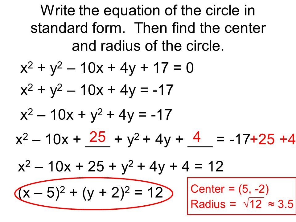 write equation in standard form A quadratic equation is an equation of the form [beautiful math coming please be patient] $\,ax^2 + bx + c = 0\,$, where $\,a \ne 0\,$ the form [beautiful math.