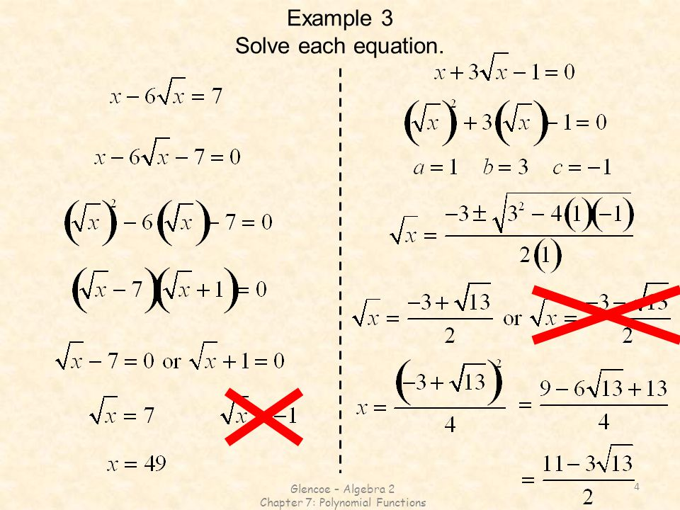 Solving Quadratic Equations By Factoring Worksheet Answers Algebra – Solving Quadratic Equations by Graphing Worksheet Answers
