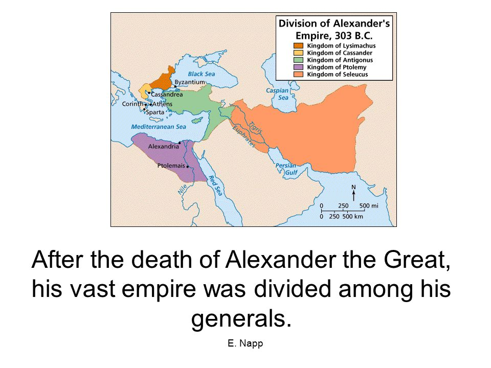 the contributions and influence of alexander the great on the world (aramco world magazine, january-february 1995 photo ergun çagatay)  in  the fourth century bc, when alexander the great conquered  as a result,  islamic philosophy was influenced by the writings of socrates, plato, and aristotle   problems, and who made great contributions to optics and physics.