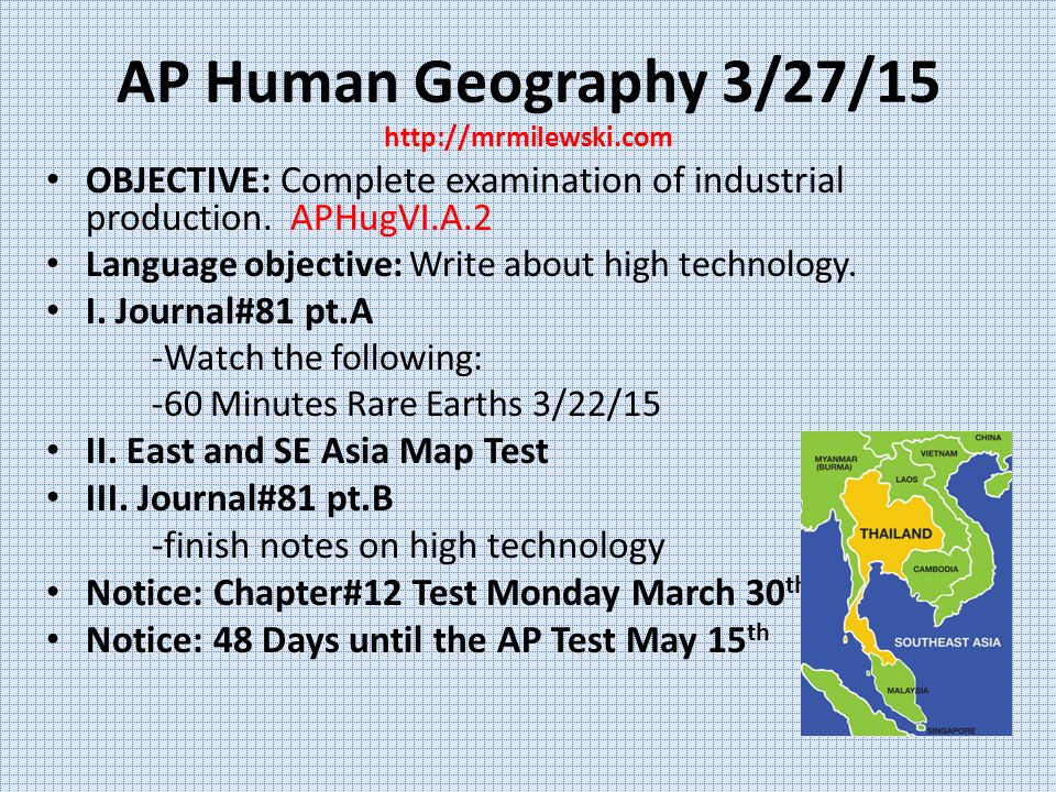 ap human geo notes chapter 3 Ap human geography: chapter 6 (religion) kbat study guide christianity  1  roman catholic 2 orthodox 3 protestant christianity branch distribution.