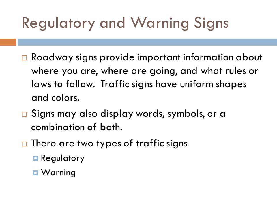 Signs Signals And Pavement Markings Ppt Video Online Download