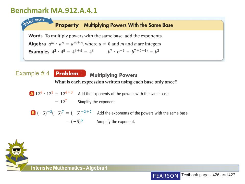 Intensive MathAlgebra I ppt download – Multiplying Powers with the Same Base Worksheet