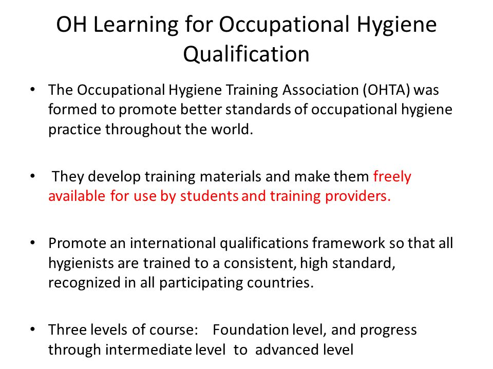 OH Learning for Occupational Hygiene Qualification