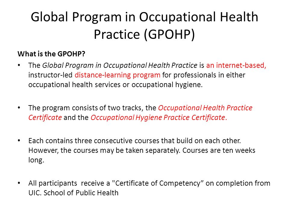 Global Program in Occupational Health Practice (GPOHP)