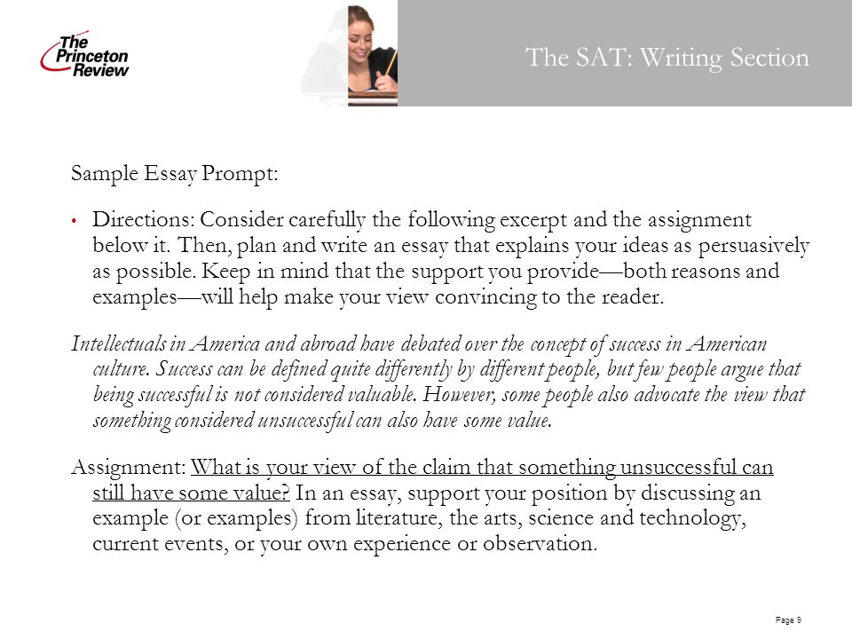 essay section of sat