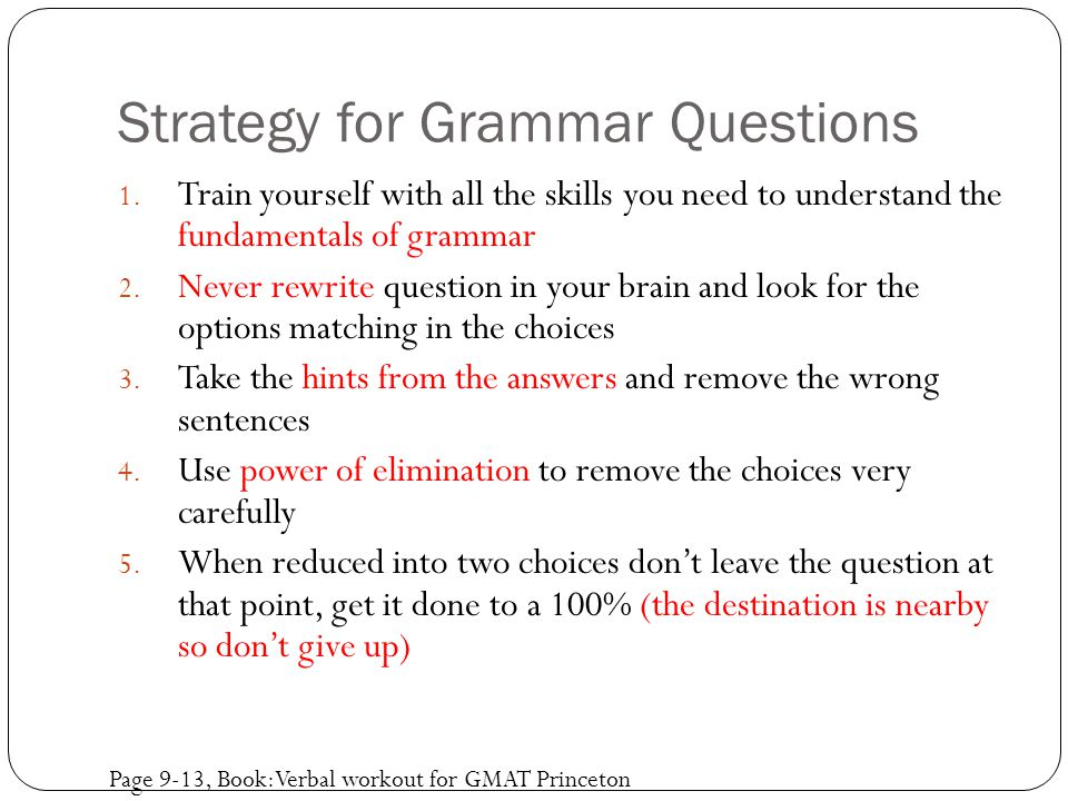 Strategy for Grammar Questions