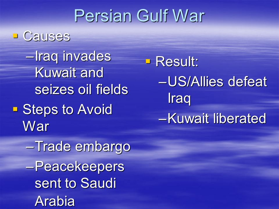 persian gulf war essay questions Essay topics the final reason the us sent military aid to the persian gulf was because of the lack of success of the un the un made many resolutions and sanctions to drive hussein out of kuwait however, he was not moving and nothing was happening.