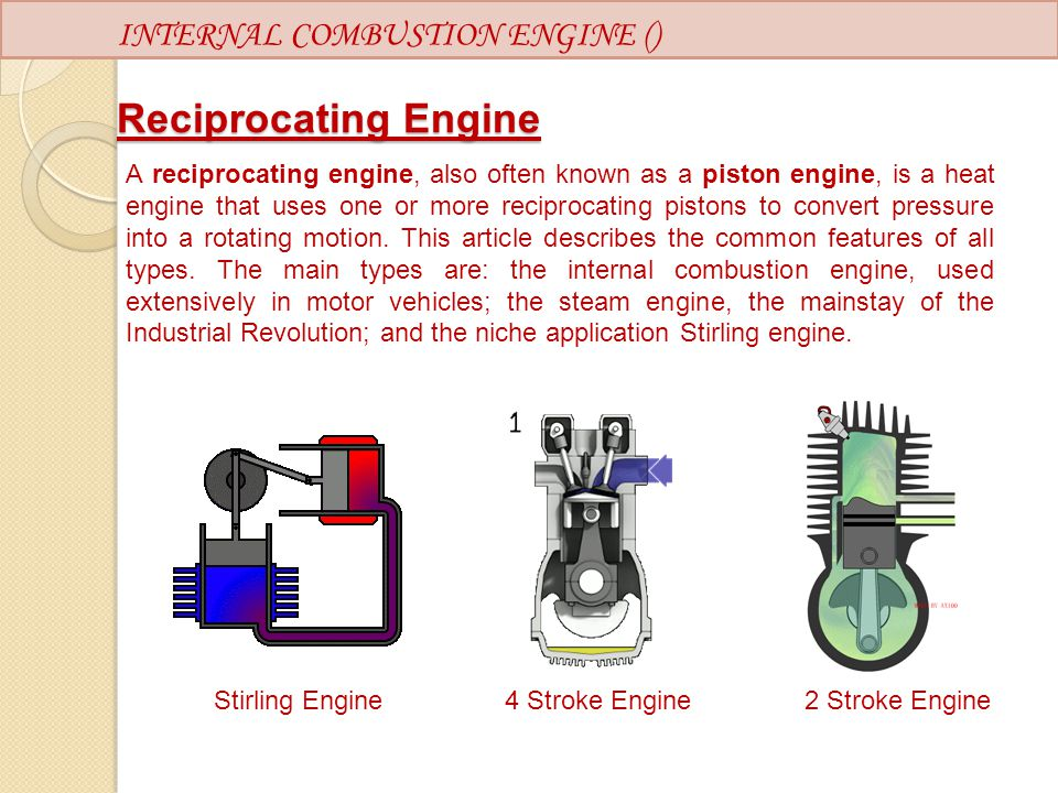 internal combustion engine 4 essay The internal- combustion engine should be distinguished from the external- combustion engine, for example, the steam engine and the stirling engine, which burns fuel outside the prime mover, that is, the device that actually produces mechanical motion [tags: engine cars mechanics essays.