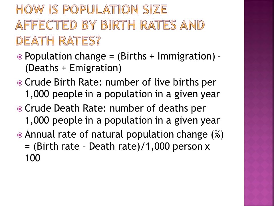 How is population size affected by birth rates and death rates