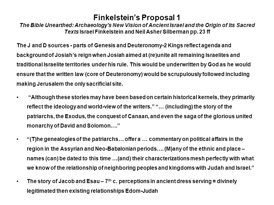 israel finkelstein the bible unearthed pdf