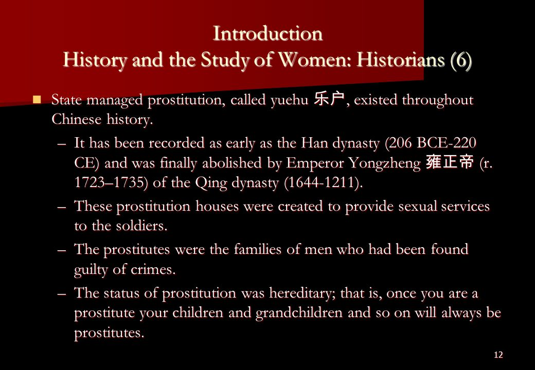 an introduction to the study of the history of prostitution and prostitute profile Sex workers working in the area although none of them actually lived in the area sex workers come from a wide range of socio-economic contexts for example, small numbers of students engage in sex work to help fund their studies the number of which are thought to have increased with the introduction of top-up tuition.
