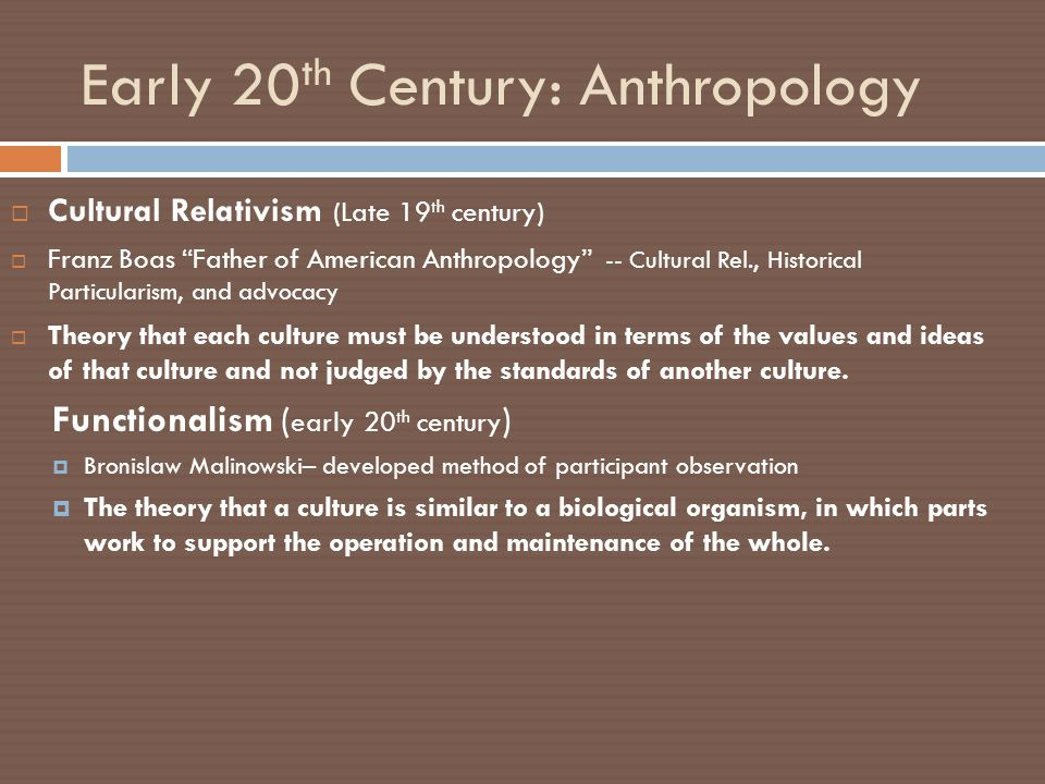 cultural anthropology ppt video online download