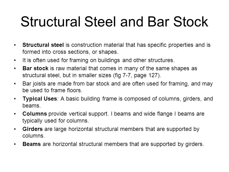 Structural Steel and Bar Stock