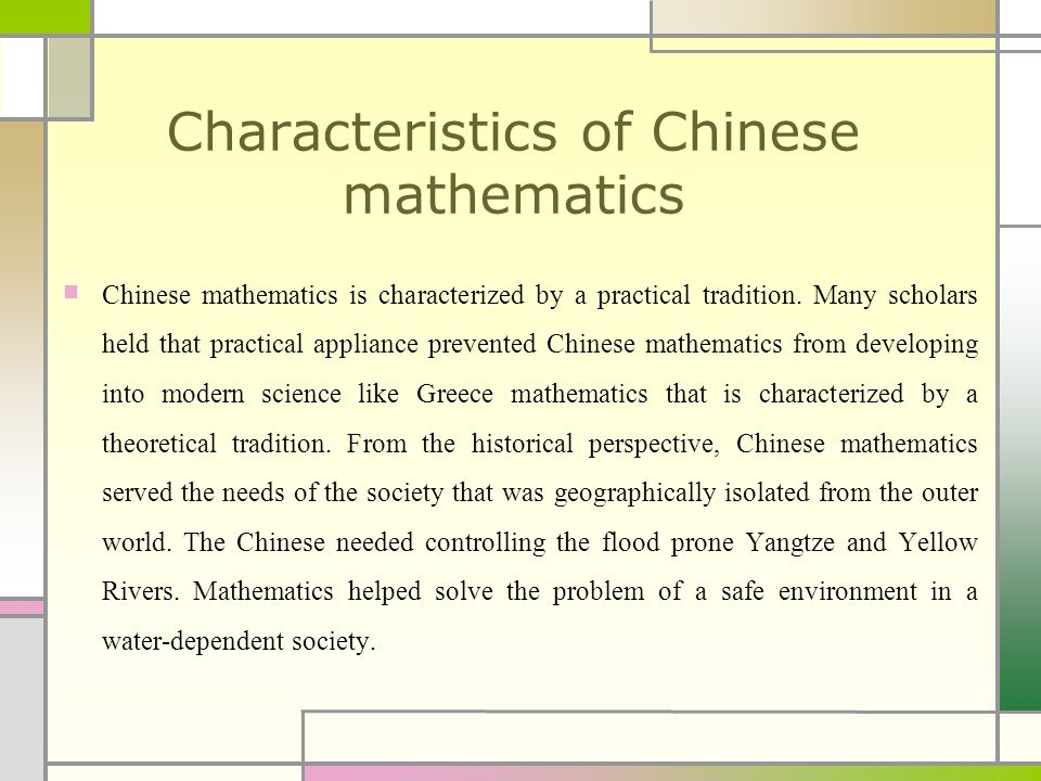 Characteristics Of Chinese Mathematics Ppt Video Online Download
