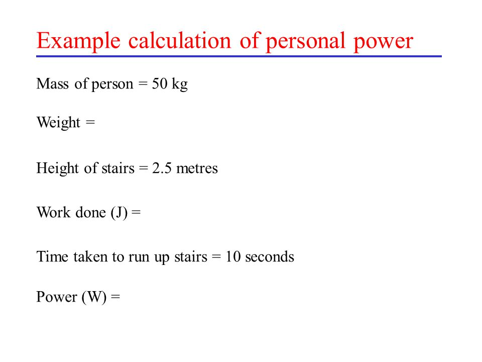 Example calculation of personal power