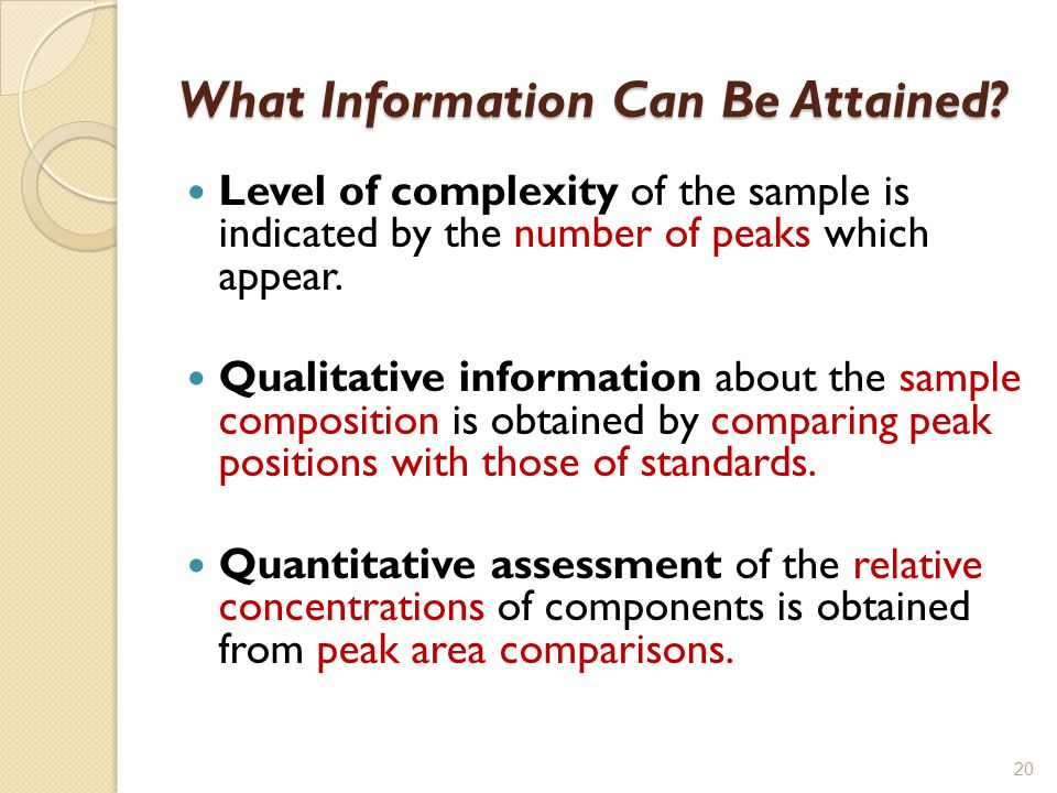 What Information Can Be Attained