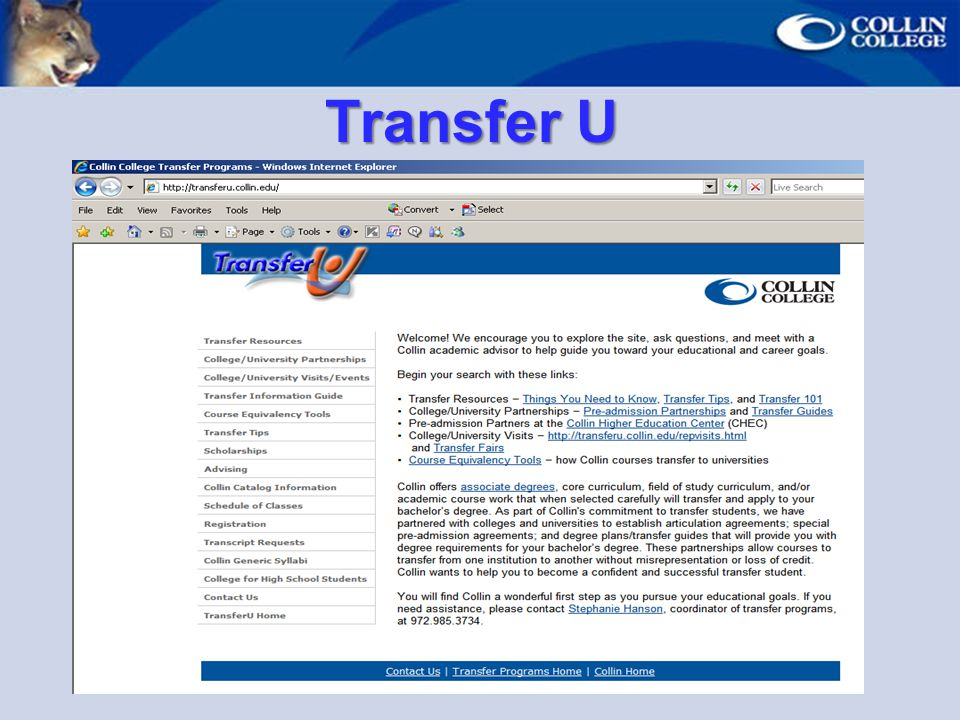 Transfer U Transferable