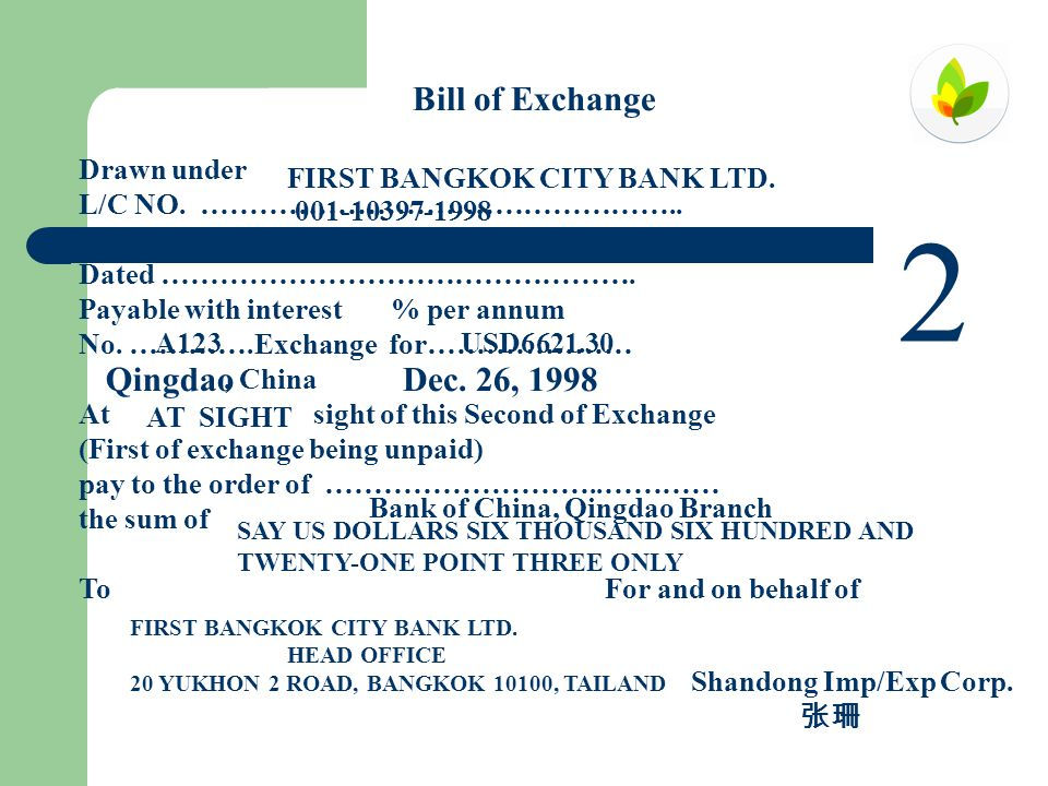 Bill of exchange learning objectives the students are required to 2 bill of exchange qingdao dec 26 1998 drawn under thecheapjerseys Image collections