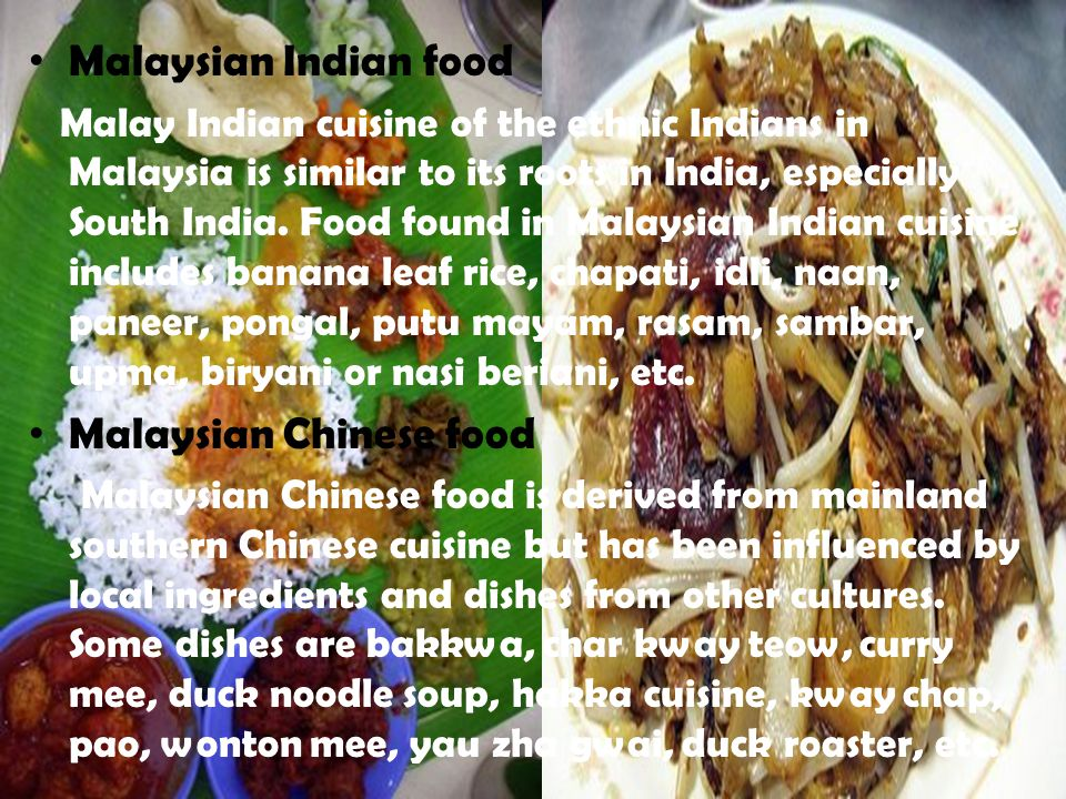 Malay cuisine ppt video online download 8 malaysian chinese food forumfinder Choice Image
