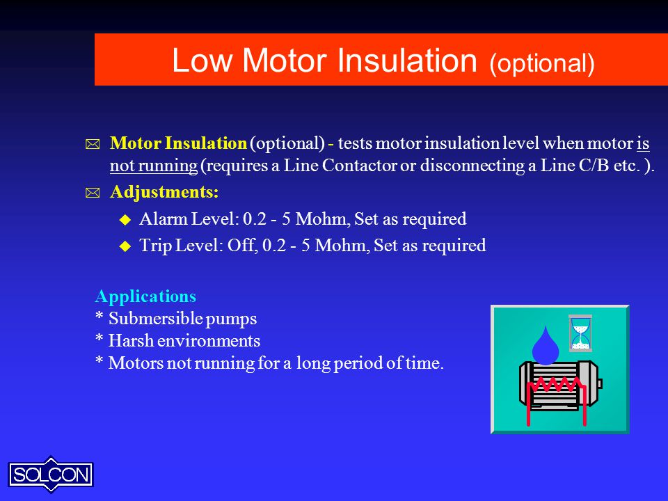 Low Motor Insulation (optional)