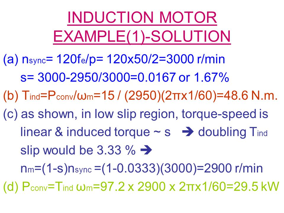 INDUCTION MOTOR EXAMPLE(1)-SOLUTION