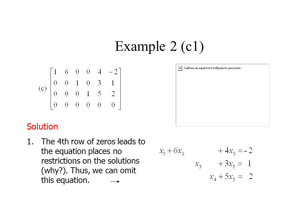 Example 2 (c1) Solution.