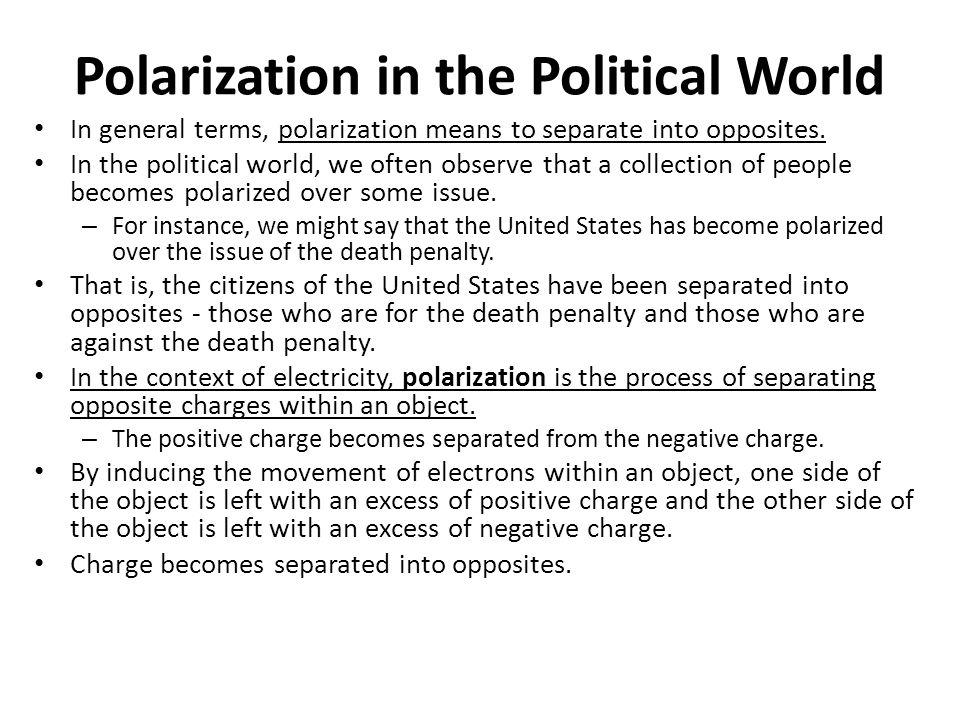 political polarization in the united states Political polarization in the american public republicans and democrats are more divided along ideological lines – and partisan acrimony is deeper and more extensive – than at any point in recent history.