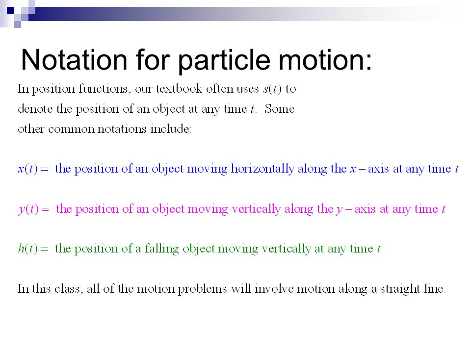 Notation for particle motion: