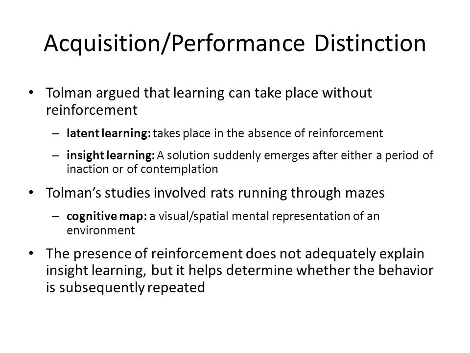 Acquisition/Performance Distinction