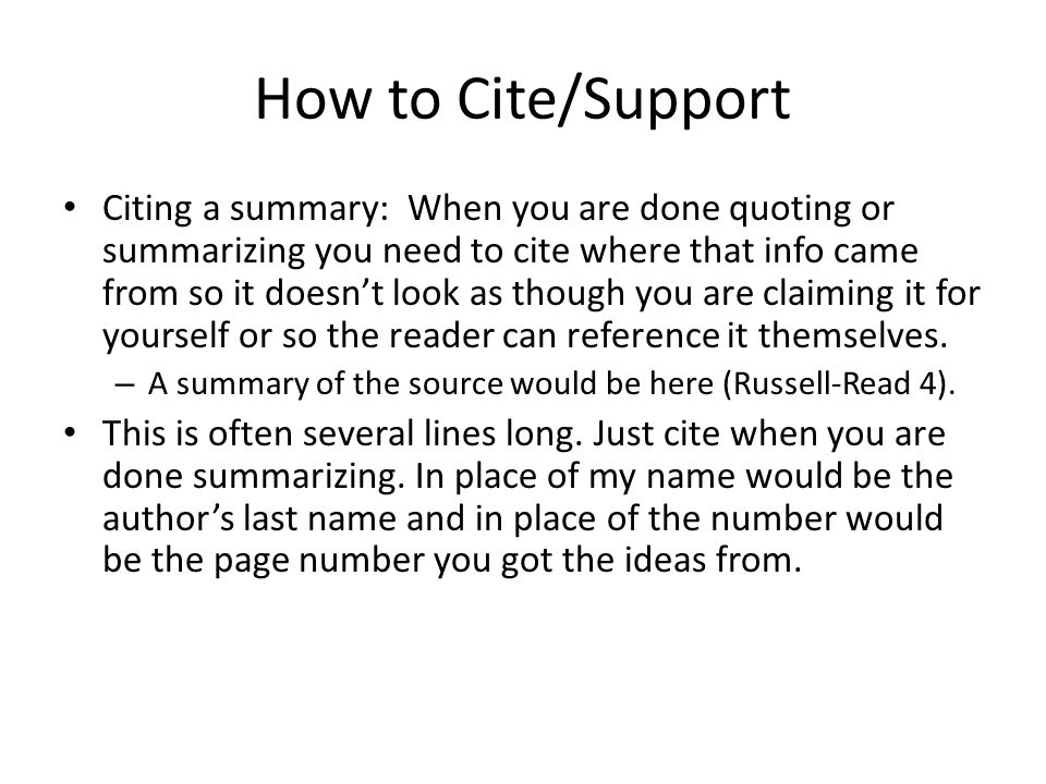 how to cite a quote from a play