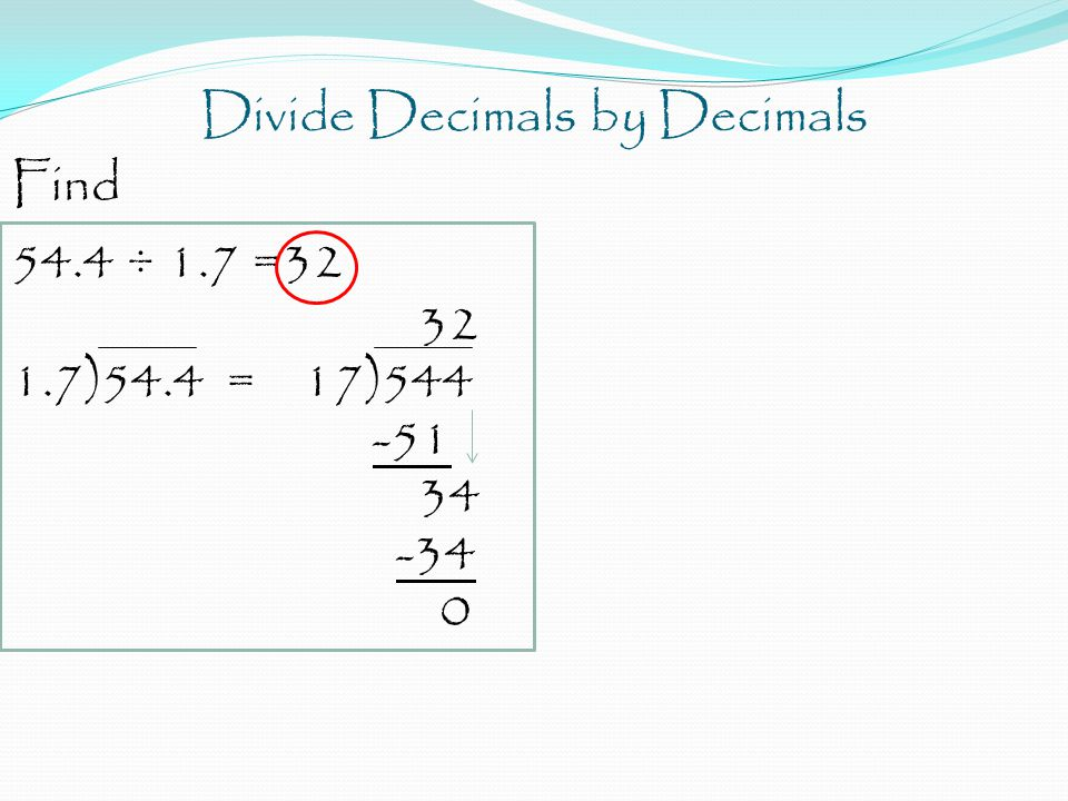 how to find ratios with decimals