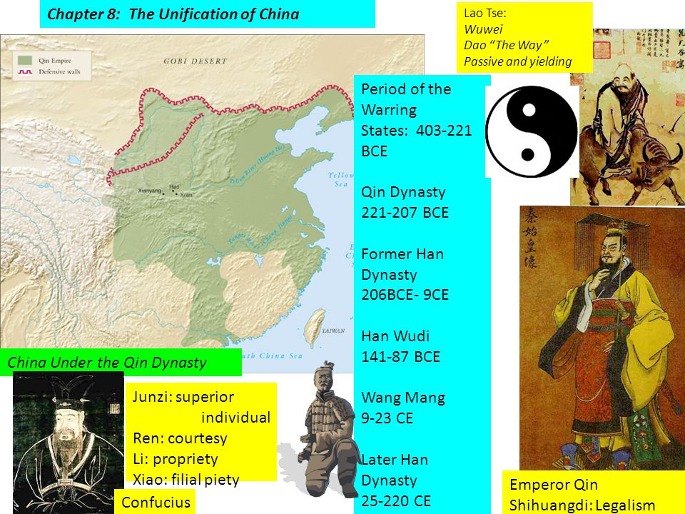 roman civilization and zhou han china same The early chinese empire: the qin and the han: the qin the han empire and the roman empire the han empire and the roman empire exist.