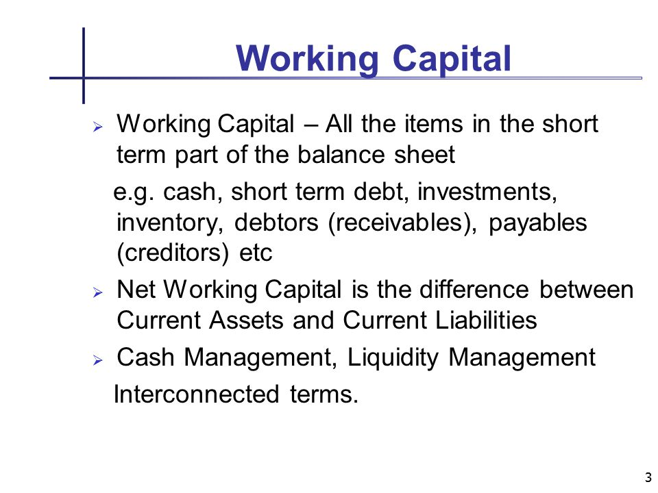 working capital on a balance sheet
