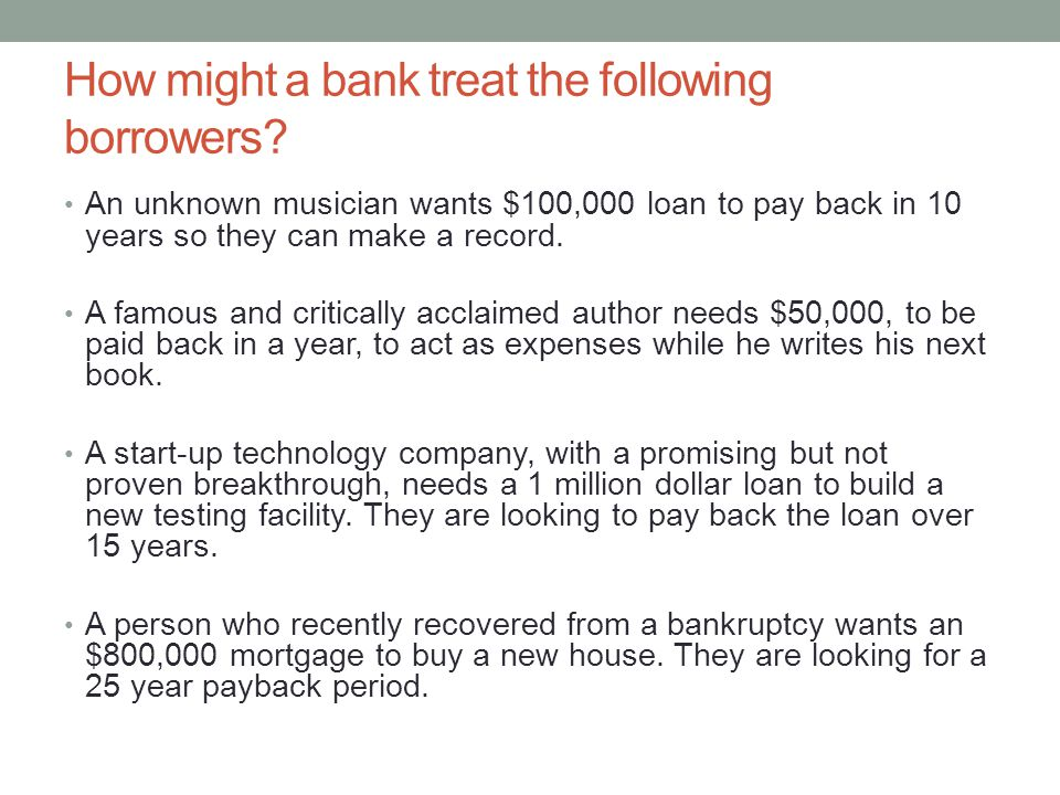 How might a bank treat the following borrowers