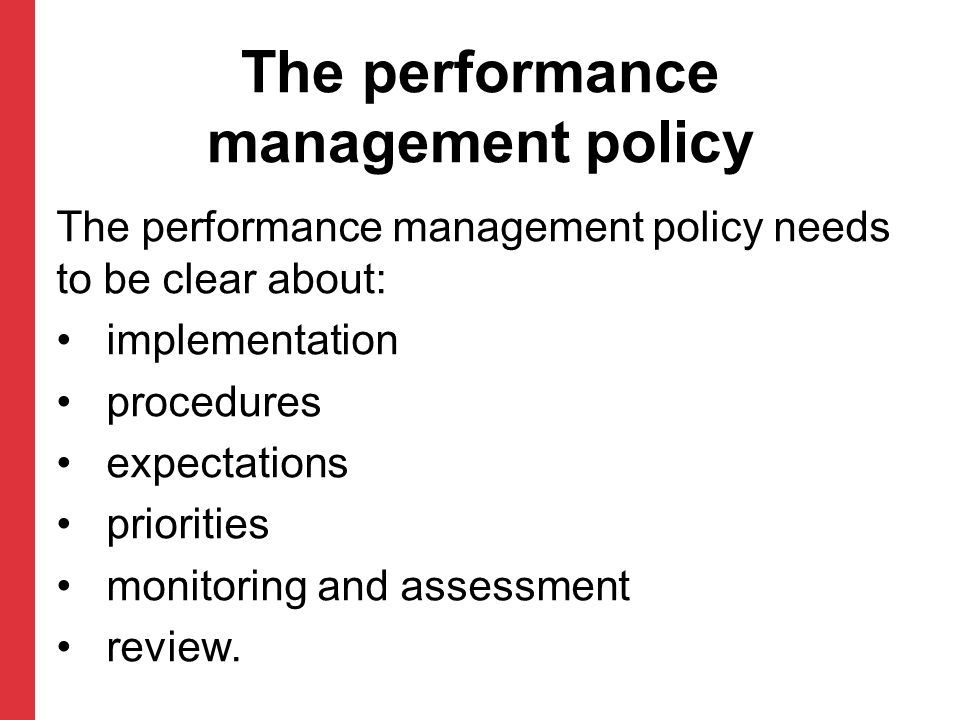 The performance management policy