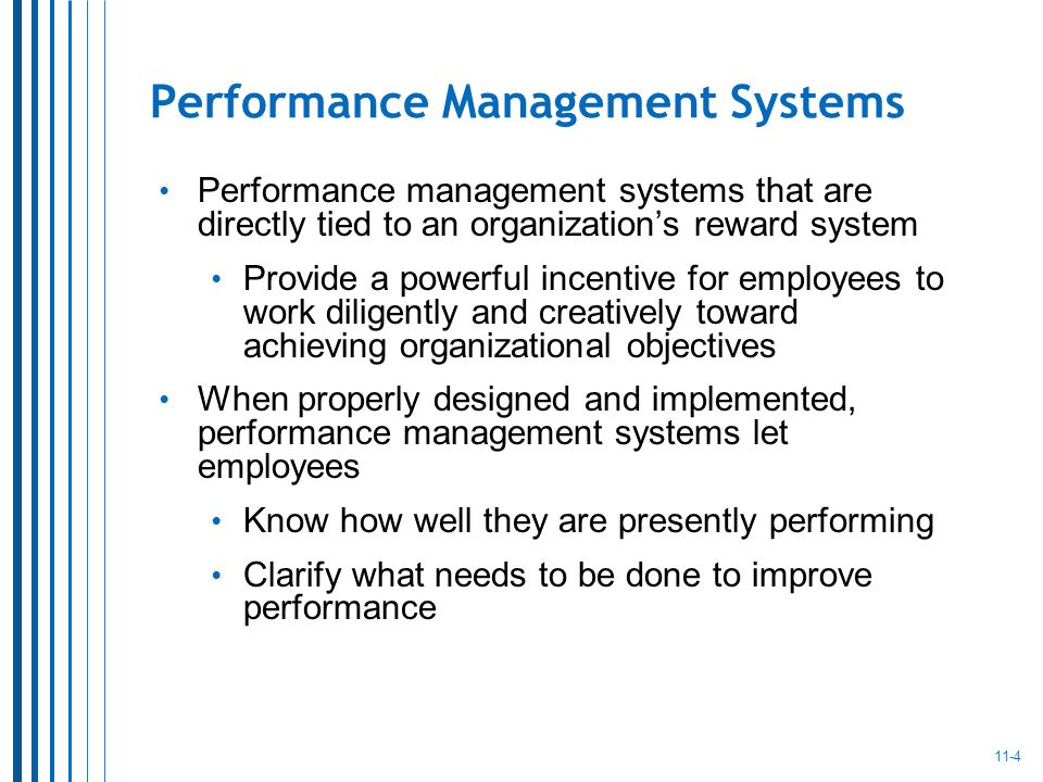 performance management and rewards essay This was a very simple but effective question, this was to set the scene and help us get a general over view of how the police view them self's when they.