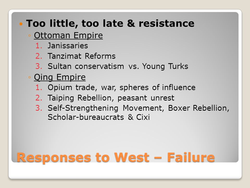 Responses to West – Failure