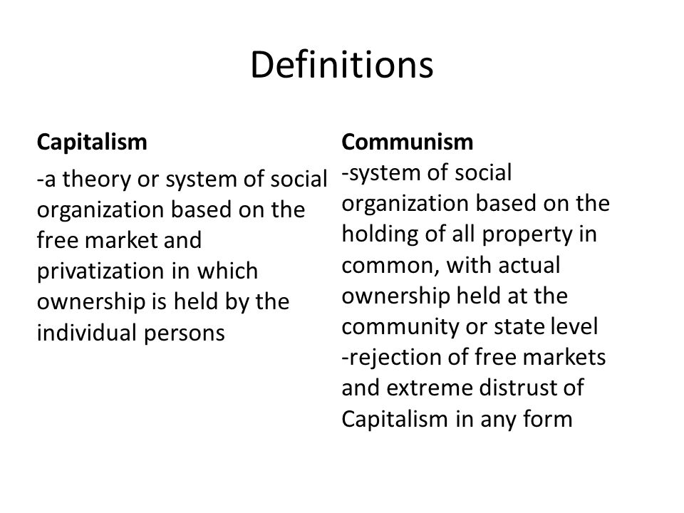 """communism is a better form of economic organization than capitalism Even capitalism is not a perfect national economic system in a fallen world: no economic system is perfect in a fallen world churchill once quipped, """"democracy is the worst form of government, save all the others."""