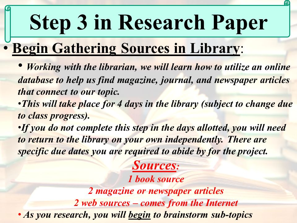 internet source in a research paper Writing a research paper: steps to success rev 12/15/2011 6 special be sure you understand what types of internet sources your.