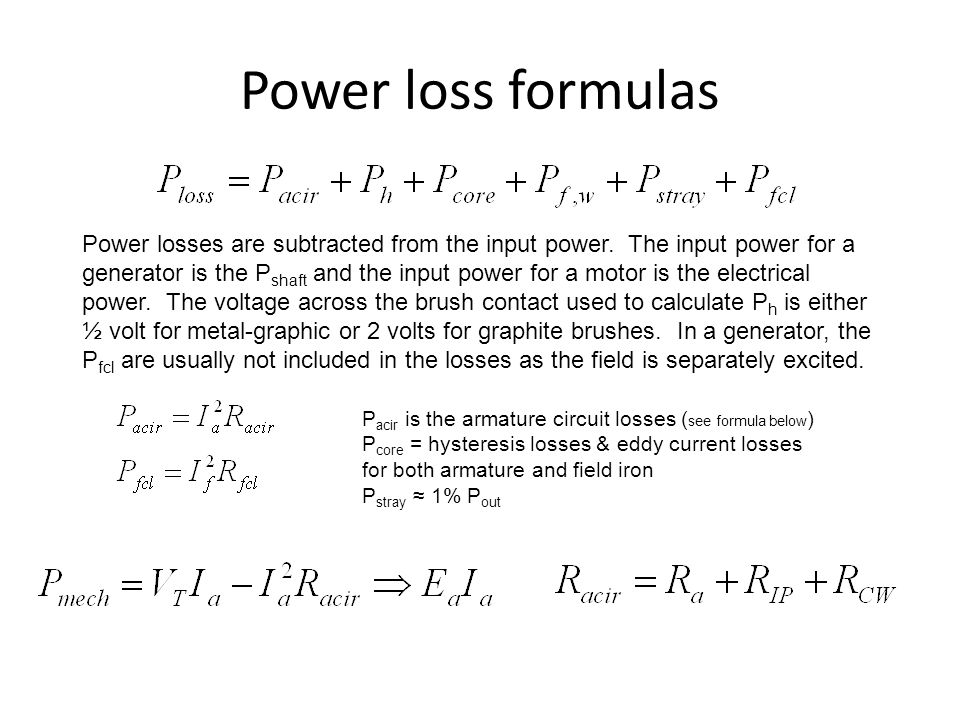 Power loss formulas
