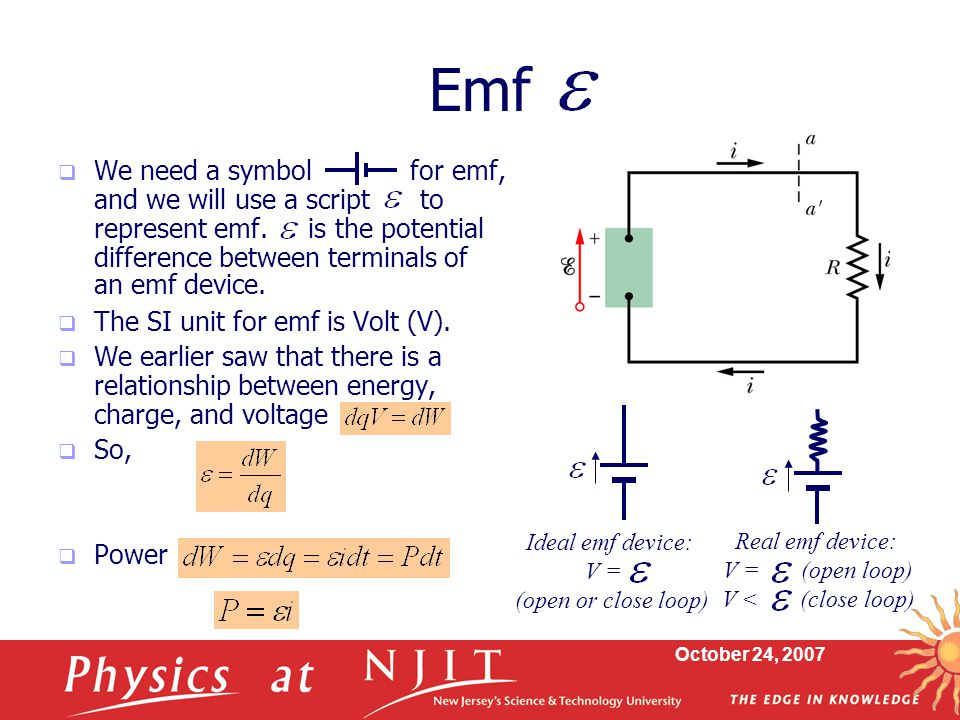 relationship between potential difference and emf