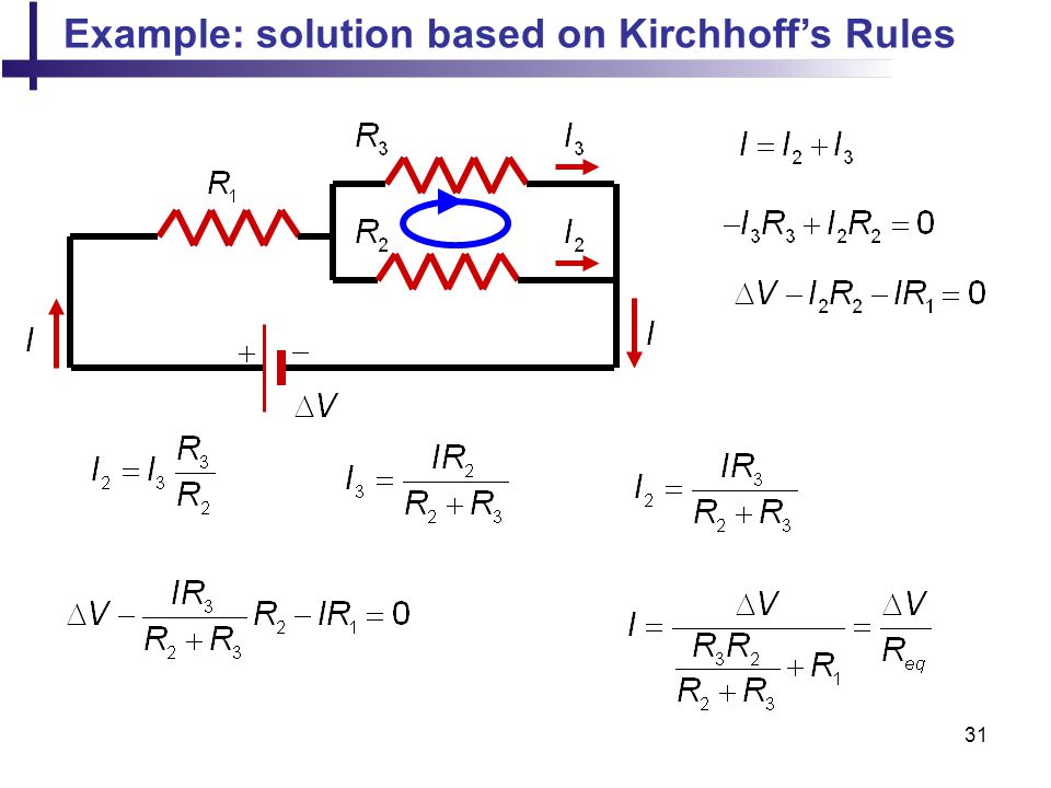 Example: solution based on Kirchhoff's Rules