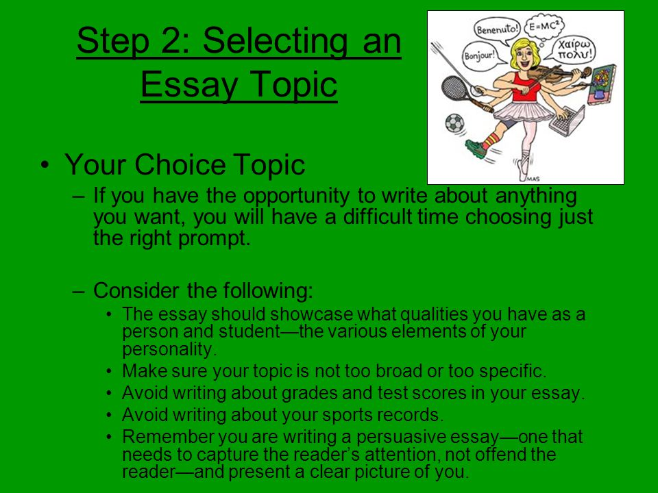 essay about a time you had to depend on someone Check out our top free essays on a time i had to depend on someone to help you write your own essay brainiacom  join now login  search  my short life time i have had many accomplishments as well as many failures.