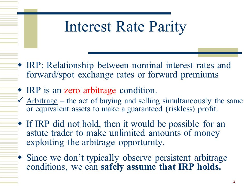 exchange rate and interest relationship pdf to jpg
