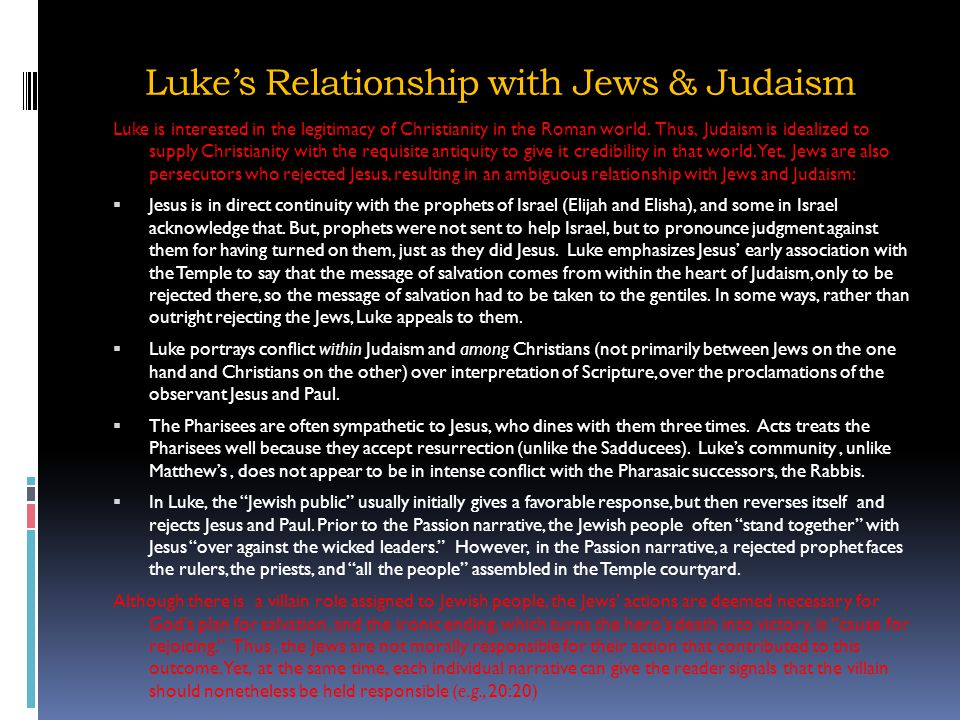 judaism and their relationship with god