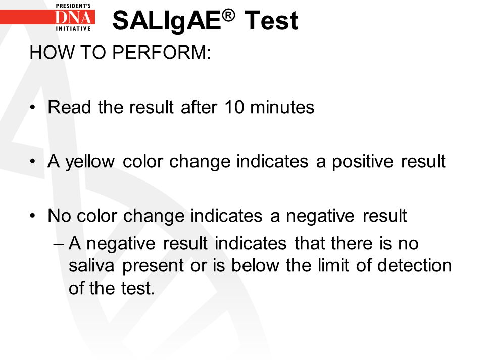 how to read at test result
