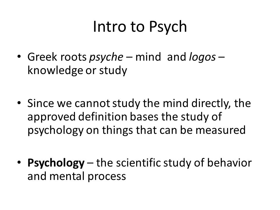an introduction to the analysis of a persons mind This chapter provides an introduction to consumer behaviour creates an image in the mind of the consumer, who undergoes a decision process i n f o r m a t i o n marketing strategy and consumer behaviour (i) marketing analysis (a) consumer (b) company (c) competition.