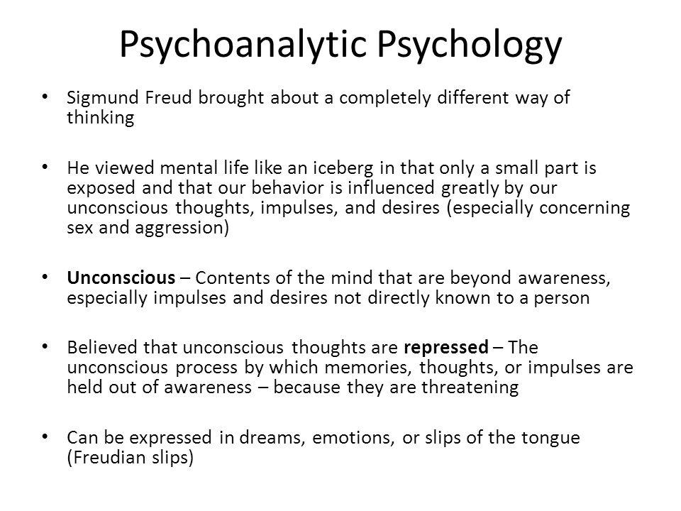 unconscious aggression