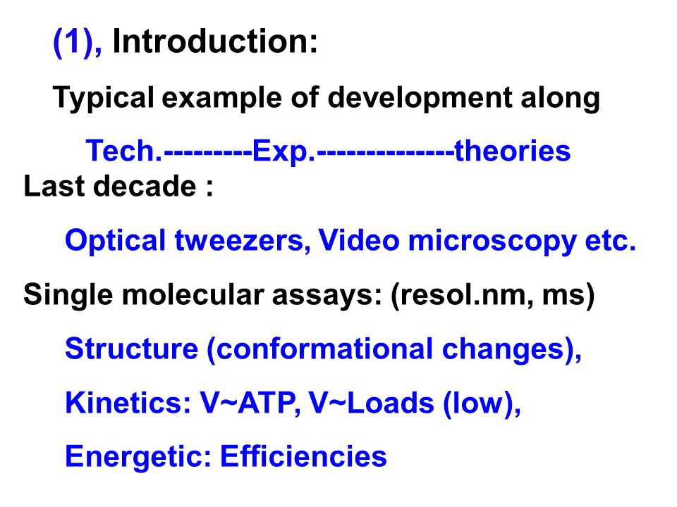 (1), Introduction: Typical example of development along